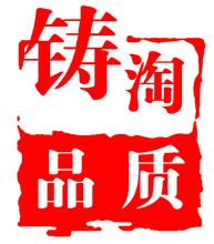 重庆淘宝代运营:服装类目双十一怎么做