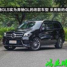 颜色配置齐全豪华7座SUV奔驰GLS450天津鸿业腾飞图片
