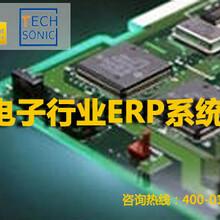 北京电子企业管理软件电子行业公司ERP系统首推北京达策SAP代理商