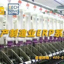 北京企业管理软件生产行业ERP软件尽在北京达策ERP系统供应商