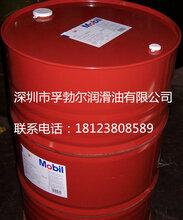 美孚ISOVG32轻级涡轮机油循环系统油主轴油