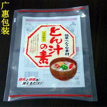 河北沧州食品印刷真空袋郑州蒸煮透明真空袋厂家供应图片
