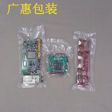 供应惠州防静电透明真空袋龙华防静电抽真空袋价格批发图片