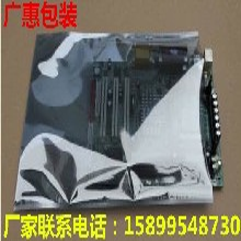 东莞供应耳机包装防静电屏蔽袋深圳印刷自封防静电屏蔽袋厂家图片