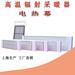 高温辐射采暖器九源SRJF-30岗位局部采暖加热