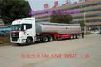 20吨油罐车厂家直销(包上户)