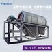潍坊YTS系列圆筒滚动筛筛分物料矿山机械