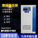 深圳可以全国联保稳压器高质量稳压器免维护稳器无碳刷稳压器