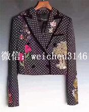 2017秋冬新款欧美高端女装色织提花重工施华洛世奇水钻波点外套