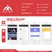 重庆app制作公司(逍遥子科技)