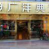 重庆观音桥二手包包回收、二手手表回收奢侈品、劳力士、LV回收、寄卖典当行