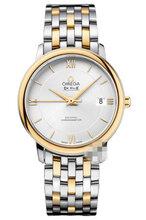 重庆冉家坝哪里回收二手包包手表回收黄金珠宝奢侈品
