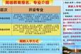 西安交大渭南学历教育有哪些专业?