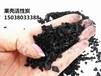 安徽水質凈化果殼活性炭各種規格活性炭鴻宇廠家直銷