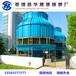 化工廠高溫型冷卻塔#盂縣化工廠高溫型冷卻塔#化工廠高溫型冷卻塔參數