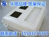 小區模壓燃氣耐腐蝕表箱#新絳小區模壓燃氣耐腐蝕表箱型號齊全