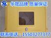 农村一表位电表箱#乡宁农村一表位电表箱#农村一表位电表箱价格
