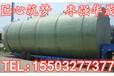 电梯厂用运输储罐A黑龙江电梯厂用运输储罐高品质低价位
