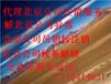 ?#26412;?#24066;石景山财务审计专业