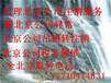 北京市石景山税务代理专业
