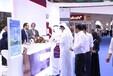 2019年卡塔爾多哈國際建筑建材展覽會