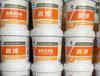 湖北長城尚博3號通用鋰基潤滑脂
