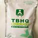 抗氧化劑TBHQ生產廠家優質食品防腐劑可零售