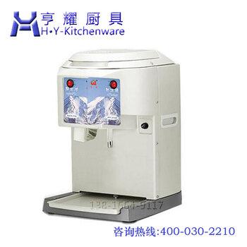 冷饮店大型刨冰机