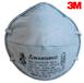 正品3M8246R95酸性气体防护口罩化工实验室异味雾霾口罩