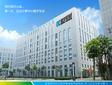 北京cdn加速--直播网站APP网页的CDN加速--全国CDN节点服务器部署--北京CDN加速图片