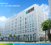 北京网络教育视频课程加速CDN节点服务器部署
