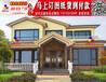 2017农村别墅图大全农村房屋别墅设计图二三层W524