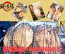湄公烤鱼加盟获得广大消费者的纷纷好评