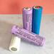 DISON迪生2300mah锂电池18650锂电池定制性价比最高