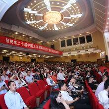 首页丨2018北京未来教育展丨教育装备展丨在线教育展