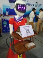 教育装备展,北京教育展,人工智能教育,科技教育