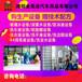 贵州洗衣液生产设备流水线洗洁精技术配方免费学