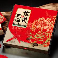 华美月饼华美月饼批发,杭州精致华美员工月饼服务至上图片