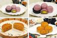 華美月餅北京廠家批發熱線崇文華美月餅經銷商報價單