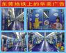 江西華美月餅廠家供應商贛州市章貢區華美月餅代理批發部