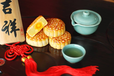 杭州细致华美员工月饼样式优雅,华美月饼价格