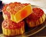 江苏苏州华美月饼批发报价常熟市华美月饼厂家现场活动