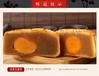 華美月餅華美食品華美月餅出廠價,贛州華美員工月餅時尚系列品質優良