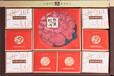 北京華美月餅經銷團購價格-密云華美月餅廠家訂購熱線