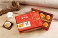 北京華美月餅銷售總部-石景山華美月餅廠家