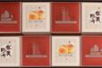 華美月餅華美月餅批發,杭州微型華美員工月餅批發代理