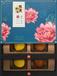 南海華美月餅團購有折扣-佛山南海華美月餅廠家送貨上門