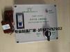 自卸车/环保车自动密闭系统大电流自动控制器