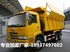 实力厂家大批供应自卸车自动环保顶盖系统渣土车密闭铁盖