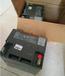 蓄電池充電寶移動電源印刷機源頭廠家蓄電池充電寶移動電源印字機